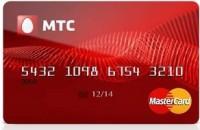 Дебетовая карта банка МТС. Плюсы и минусы