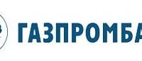 Банковские карты Газпромбанка — условия и стоимость обслуживания