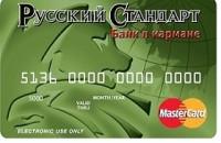 Дебетовая карта банка Русский Стандарт. Условия обслуживания и плюсы