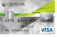 Дебетовая карта Сбербанка России. Тарифы и условия обслуживания