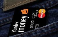 Дебетовая карта Яндекс деньги (Yandex Money)