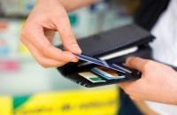 Оспаривание транзакции по дебетовой карте
