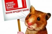Банковские карты Хоум Кредит банка — условия и стоимость обслуживания