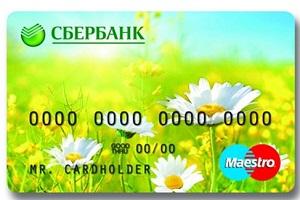Изображение - Как получить в сбербанке дебетовую карточку 1429199067-264