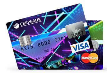 Втб 24 возврат страховки по потребительскому кредиту