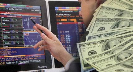 Изображение - Что такое ипотечные ценные бумаги и как в них инвестировать dohodnost-ITSB