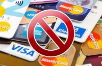 Как аннулировать или отменить выпуск дебетовой карты?