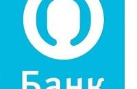 Банковские карты банка Открытие — условия и стоимость обслуживания