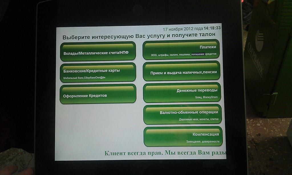 Московская обл г раменское с картинками обладали уникальными