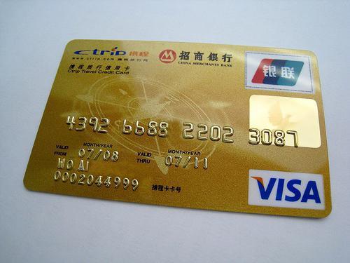 тинькофф банк кредитный калькулятор потребительский кредит частным