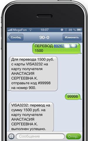 онлайн трейд ру интернет магазин официальный сайт