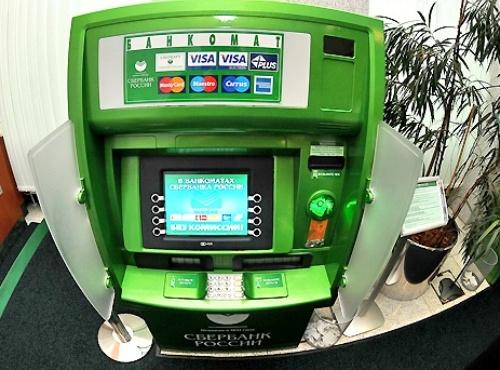 как перевести деньги с карты сбербанка на карту сбербанка через банкомат без комиссии
