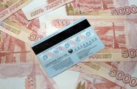 Как поменять зарплатную карту с одного банка на карту другого?
