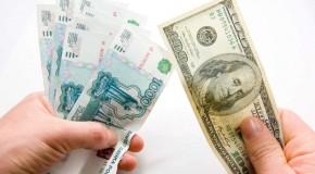 Каков будет курс доллара в 2016 году?