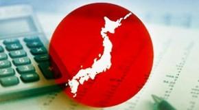 Экономика Японии: наиболее полный и подробный анализ