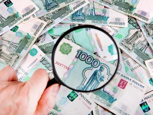 выплаты при банкротстве банка вкладчикам