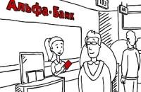 Банковские карты Альфа-Банка — условия и стоимость обслуживания