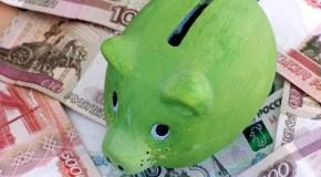 5 причин почему не стоит делать вклад в банке.