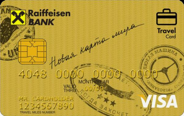 как оформить займ по чужому паспорту онлайн