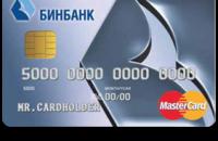 Как узнать — кредитная карта или дебетовая?
