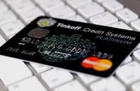 Банковские карты Тинькофф банка — условия и стоимость обслуживания