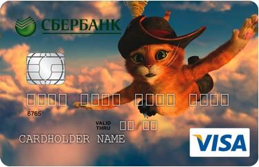 рисунки для карты сбербанка потребительский кредит хоум банк отзывы