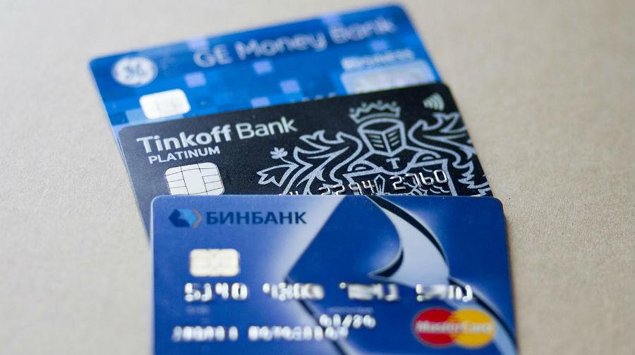 Как внести деньги на карту альфа банка через банкомат