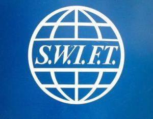 Изображение - Как работает система переводов swift svift-300x234