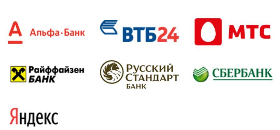 Какие банки поддерживаются
