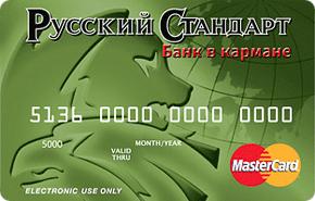 Доходная карта «Банк в кармане» от Русского Стандарта