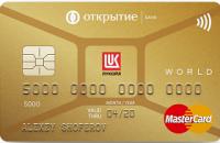 Доходная карта Лукойл банка Открытие