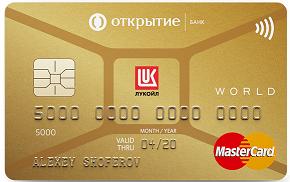 Доходная карта Лукойл банка Открытие (ТП Оптимальный)