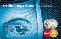 Дебетовая карта Эксперт Банка — условия, достоинства и недостатки