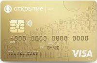 Доходная Тревел карта банка Открытие