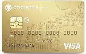 Тревел карта банка Открытие