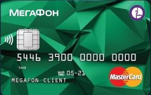 Дебетовая карта Мегафон банка Раунд