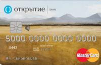 Дебетовая Автокарта банка Отркытие