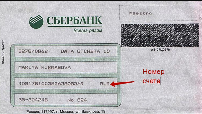 Как рассчитать частично досрочное погашение кредита в сбербанке