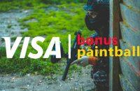 Бонусная программа VISA(VISA-Bonus). Где и как получить скидку и бонусы?