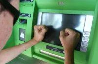 Банкомат не выдал деньги, но списал их со счета. Что делать?
