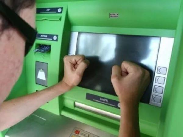 Банкомат не выдал деньги