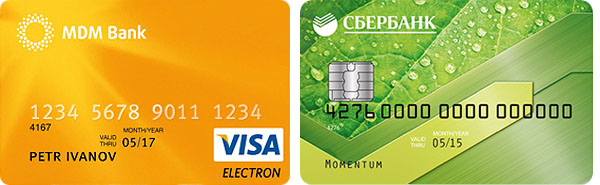 Если кредитная карта сбербанка просрочена