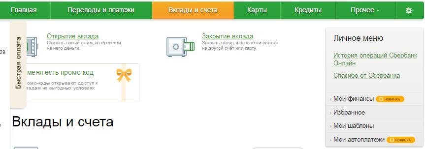 онлайн конвертер валют сбербанк россии