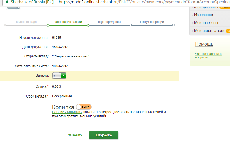 займы онлайн на карту срочно с плохой кредитной историей украина