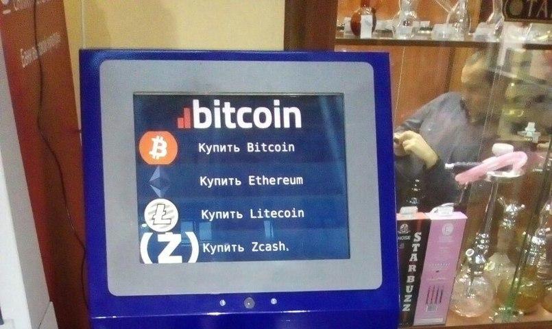 Купить терминал биткоин форекс реальные заработки