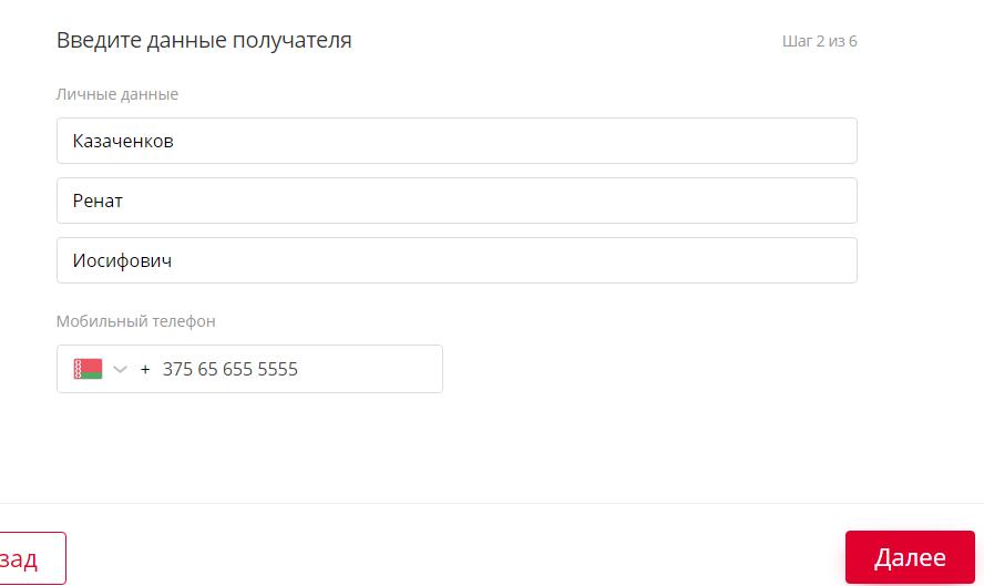 срочный перевод денег по россии