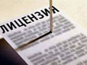 Лицензия на кредитование в банке || Лицензия сбербанка на кредитование физических лиц