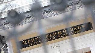 лицензия тинькофф банка на выдачу кредита