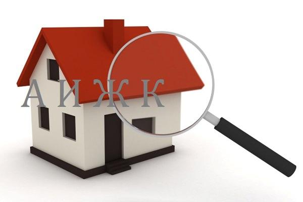 Изображение - Зачем и для чего нужна ипотека 48bc318f0acc