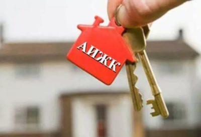 Изображение - Зачем и для чего нужна ипотека aizhk_1_23064148-400x274